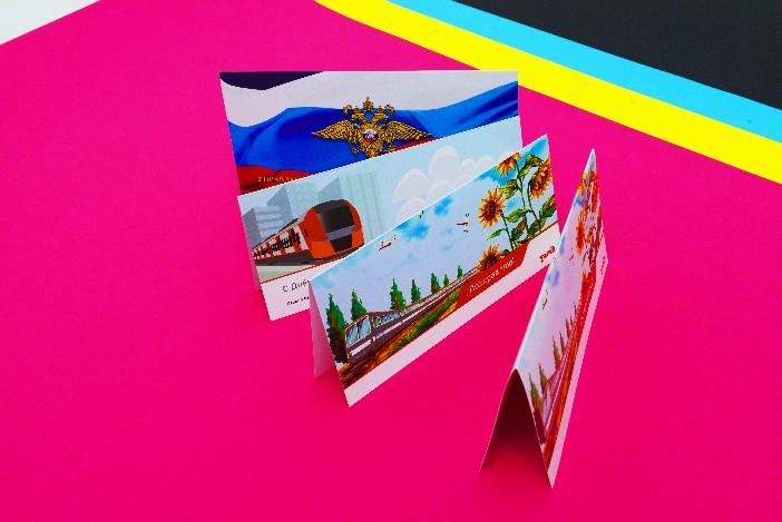 Печать открыток в крыму, анимация тему театр